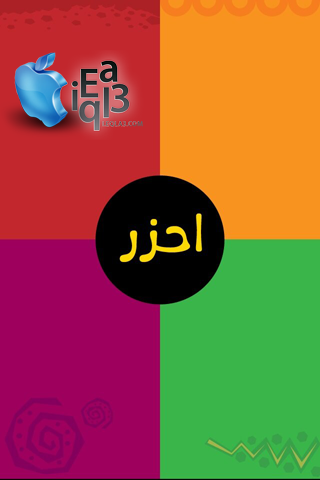 Ihzar1