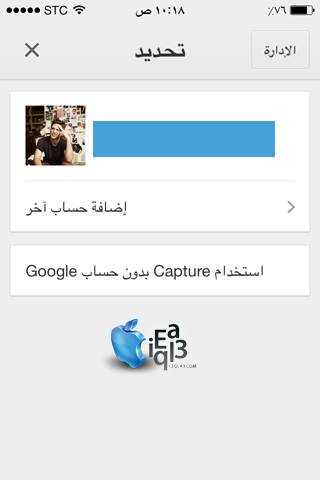 capture2